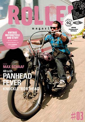 Roller Magazine