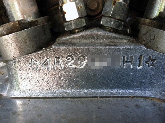 ハーレーダビッドソン 1971 XLCH Sparkling American 車体写真12